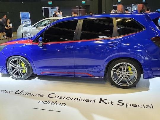 Subaru s'excuse pour son Forester FUCKS Edition