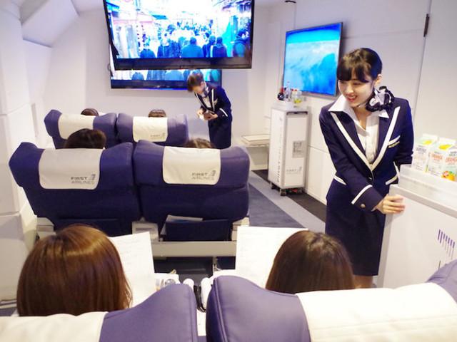 First Airlines : de Tokyo à Paris sans quitter votre fauteuil