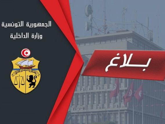 Tunisie- Mouvement partiel dans le corps des gouverneurs