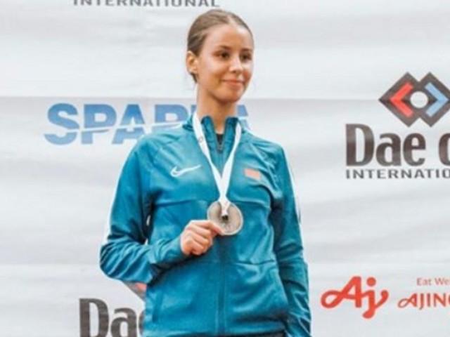 La Marocaine Aya Ouhra médaillée d'or aux mondiaux de karaté des jeunes au Chili