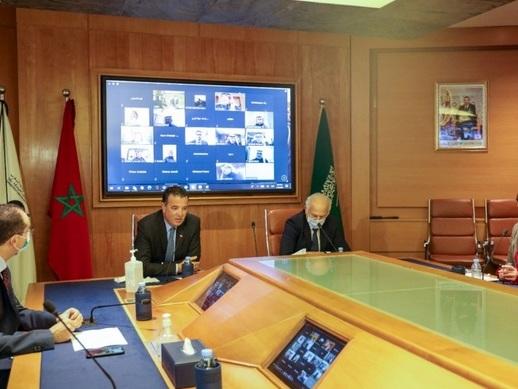 Bientôt un Fonds d'investissement maroco-saoudien pour soutenir les TPME