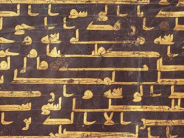 Guillaume Dye: «Le Coran est un texte lié à l'Antiquité tardive»