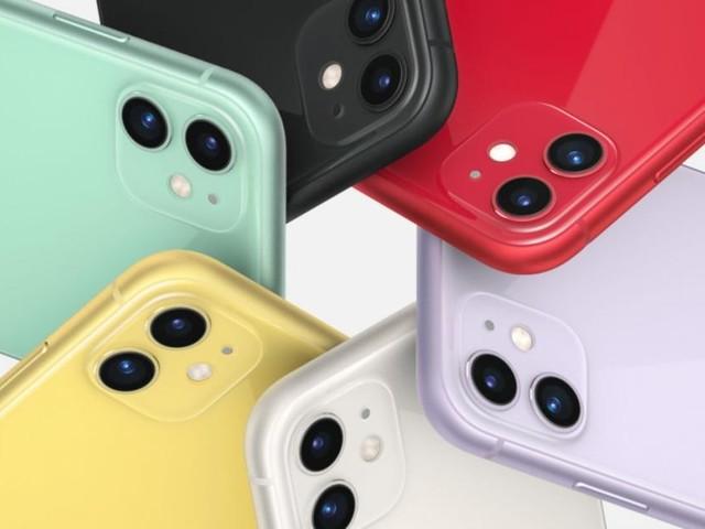 Bon Plan : Le tout nouvel iPhone 11 disponible à moins de 740 euros