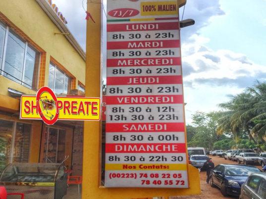 Shopreate, un supermarché de référence à Bamako