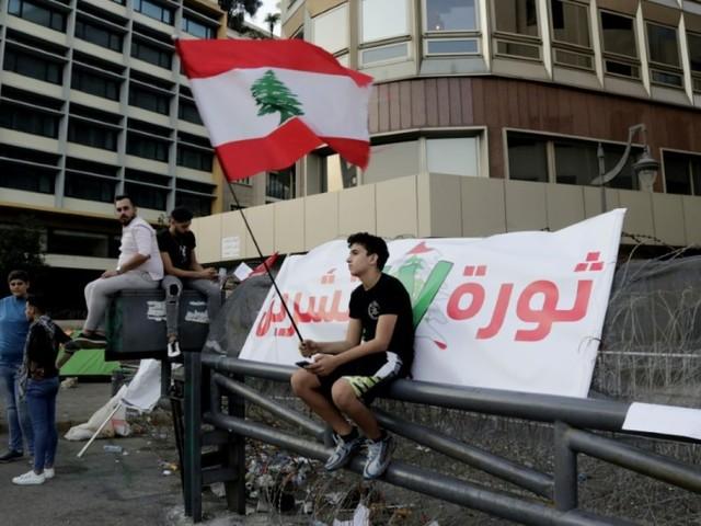 Liban: nouvelle journée de mobilisation contre le pouvoir