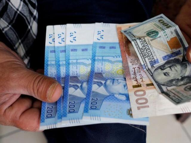 Le dirham baisse légèrement face à l'euro