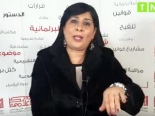 Tunisie – VIDEO: Abir Moussi: Les blocs parlementaires ont voulu signifier à Ennhdha qu'ils peuvent lui rendre la vie difficile au parlement