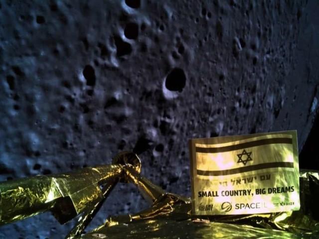 Bereshit : une chasse au trésor lancée sur la Lune après le crash