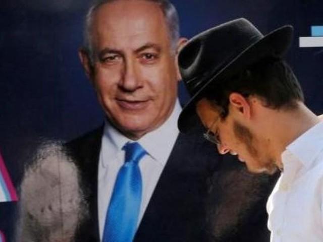 Conflit israélo-palestinien: le gouvernement israélien légalise une colonie de Cisjordanie occupée