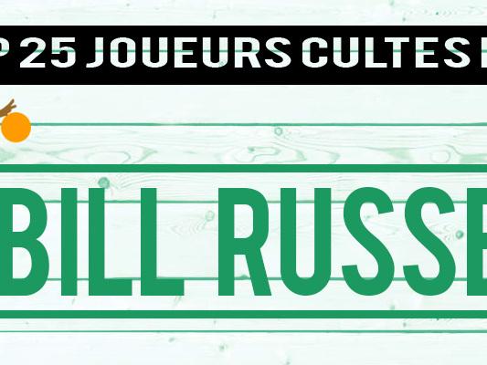 Top 25 joueurs cultes NBA : Bill Russell