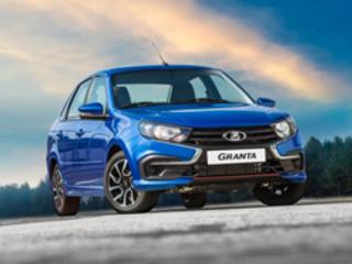 Lada enregistre 400 256 ventes de véhicules particuliers dans le monde en 2019