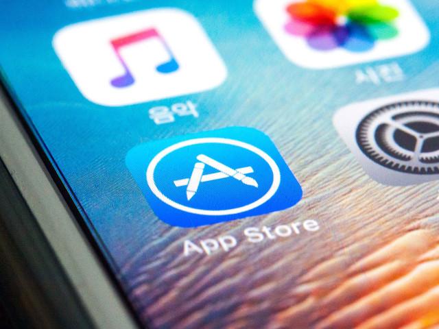 Spotify et Epic s'insurgent contre la baisse de la taxe Apple sur l'App Store