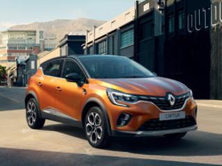 Le Renault Captur se décline en version bi-carburation essence et GPL