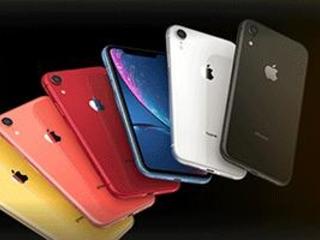 L'iPhone XR et le Samsung Galaxy S10/S10+ en promotion chez Smartagogo