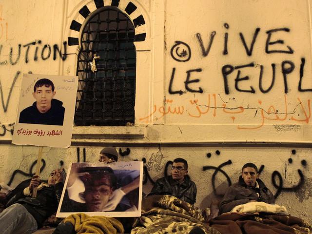 La bibliothèque et les archives nationales de Tunisie présentent un fonds numérique et documentaire consacré à la révolution tunisienne