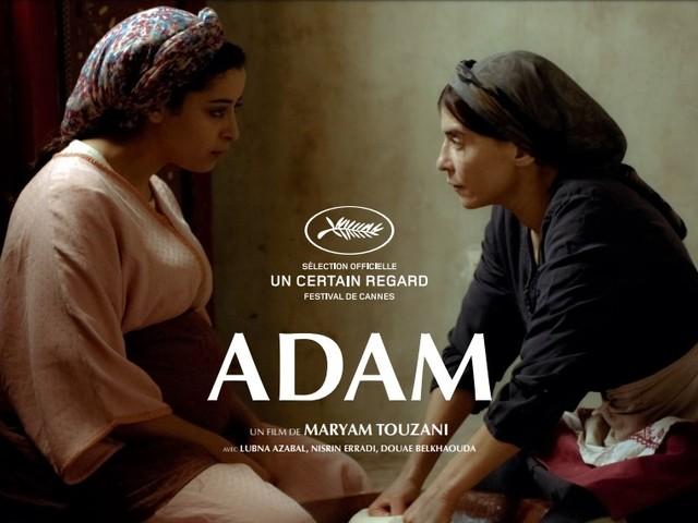 Casablanca : le film «Adam» projeté en avant-première à la veille de sa sortie nationale
