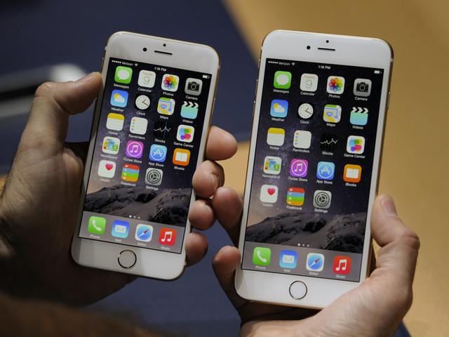 iOS 12.5.5 est disponible pour les anciens iPhone et iPad