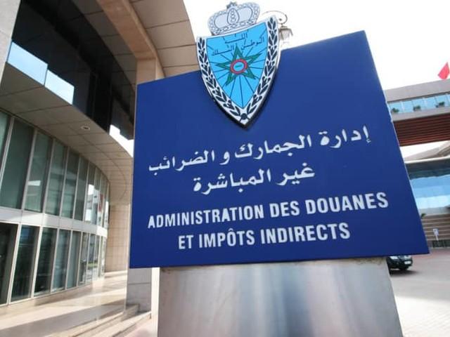 Maroc : les recettes douanières en nette progression à fin septembre