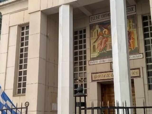 À Lyon, un prêtre orthodoxe blessé par balle, l'auteur en fuite