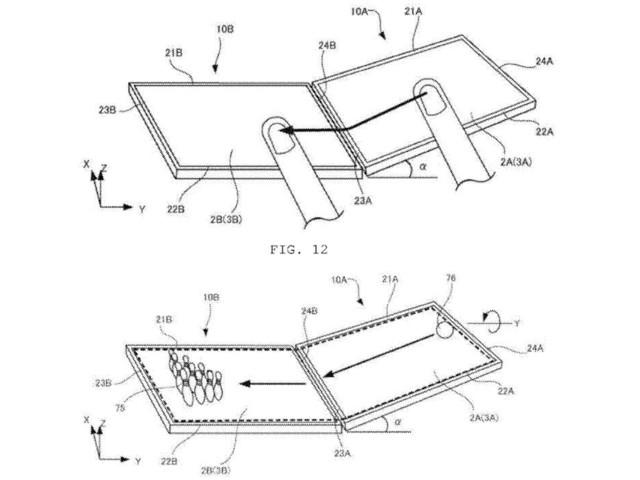 Une potentielle future fonction de la Nintendo Switch repérée dans un brevet