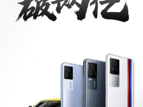 Les ventes du Iqoo 7 depassent 200 Millions de Yuans, pas de quoi se venter !