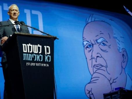 En Israel, sprint pour un gouvernement