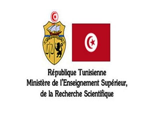 Tunisie – DERNIERE MINUTE: Suspension des cours dans les facultés et écoles supérieures dans certains gouvernorats