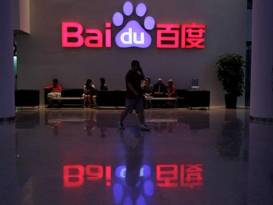 Le chinois Baidu accélère sur l'intelligence artificielle