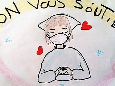 VIDÉO - Coronavirus et confinement : les élèves des écoles de Sernhac dessinent en soutien aux soignants