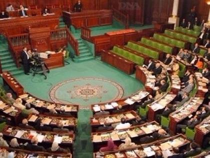 Tunisie : Démarrage des opérations de vote des articles du budget de l'Etat 2020 au parlement