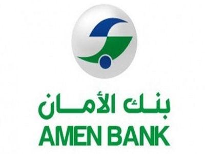 AMEN BANK, meilleure Banque d'Afrique du Nord, pour la « transformation digitale » et le « parcours client AMEN First Bank »