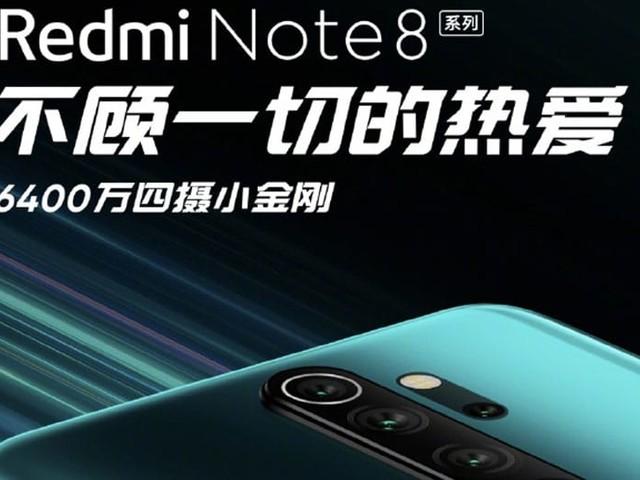 Les Xiaomi Redmi Note 8 et Note 8 Pro seront présentés le 29 août, c'est officiel