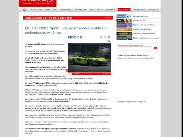 McLaren 600LT Spider: une supercar découvrable aux performances extrêmes