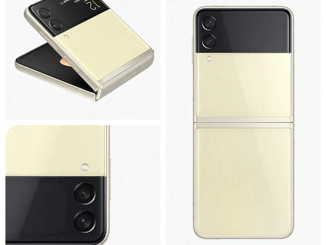 Samsung Galaxy Z Flip3 : découvrez comment obtenir le smartphone pliable à moins de 200 € !