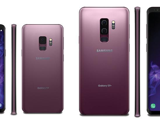 Galaxy S9/S9+: tout ce que l'on sait à une semaine de la présentation