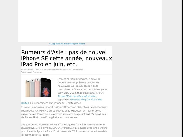 Rumeurs d'Asie : pas de nouvel iPhone SE cette année, nouveaux iPad Pro en juin, etc.