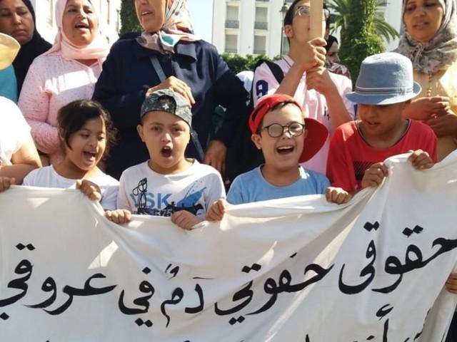 """Des mères et des associations oeuvrant dans le domaine du handicap mental crient contre """"la hogra"""""""