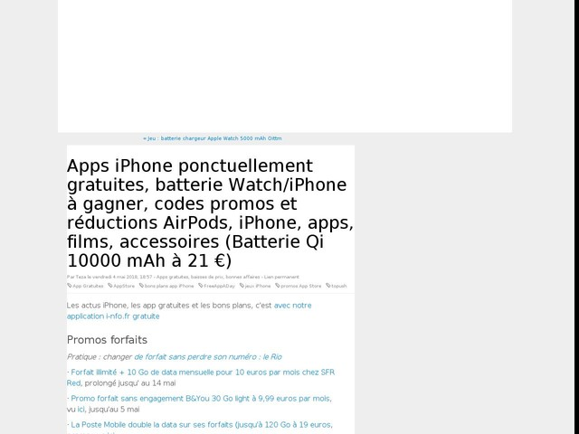Apps iPhone ponctuellement gratuites, batterie Watch/iPhone à gagner, codes promos et réductions AirPods, iPhone, apps, films, accessoires (Batterie Qi 10000 mAh à 21 €)