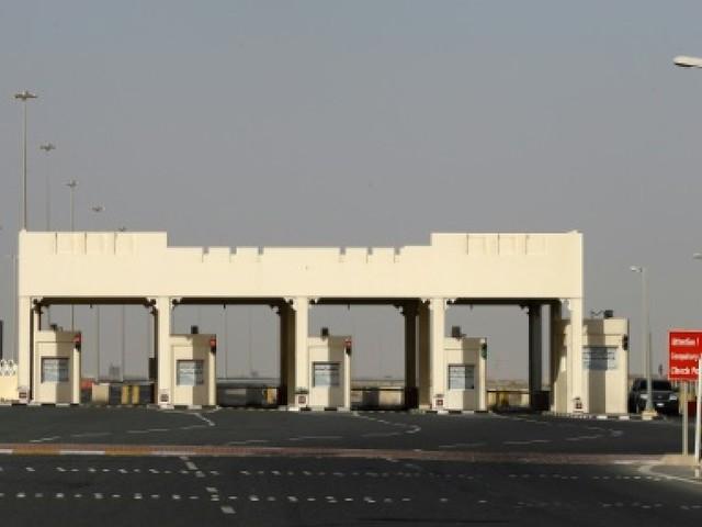 Qatar/Golfe: la crise entre dans son 100e jour sans solution en vue