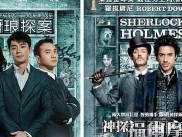 Top 15 des affiches de films totalement plagiées par les Chinois