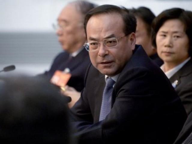 Chine: un ex-responsable du parti communiste chinois inculpé pour corruption