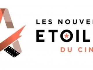 1er Festival International du Film de Saint-Tropez - Les nouvelles étoiles du cinéma