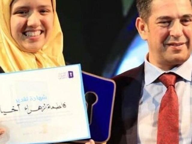 """Une lycéenne marocaine en phase finale du concours """"Défi de la lecture arabe"""" à Dubaï"""