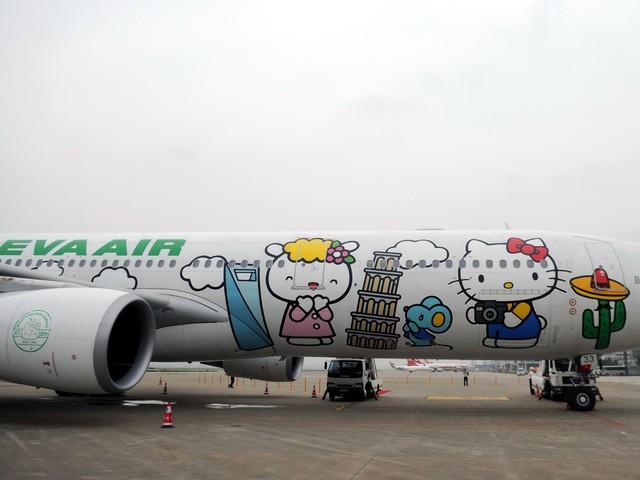 Taïwan : une compagnie aérienne propose des vols pour aller... nulle part