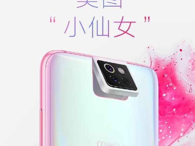 Un smartphone avec une triple caméra rotative présenté demain par Xiaomi ?
