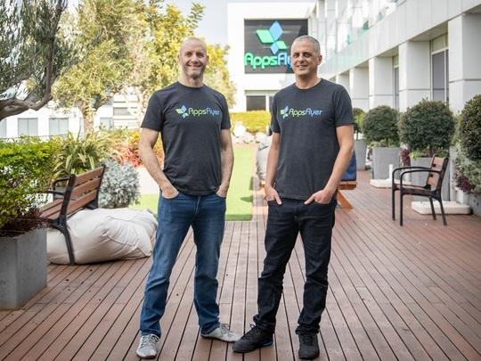 Marketing: AppsFlyer boucle une méga-levée de 210 millions de dollars pour conquérir l'Asie