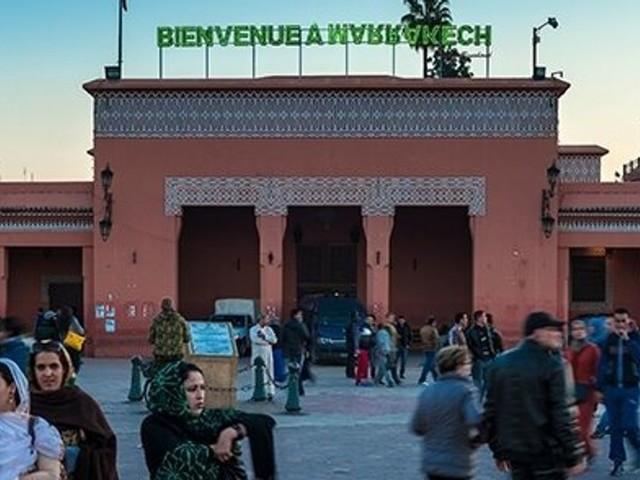 Marrakech: Le musée de Jemaa El Fna s'installera dans l'ancien bâtiment de Bank Al-Maghrib
