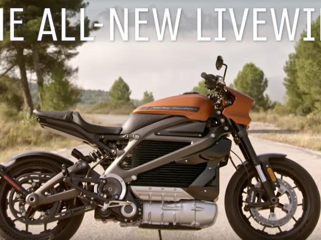 Harley Davidson a repris la production de la LiveWire, sa moto électrique