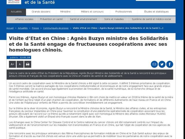 Visite d'Etat en Chine : Agnès Buzyn ministre des Solidarités et de la Santé engage de fructueuses coopérations avec ses homologues chinois.