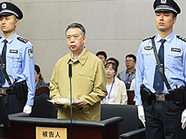 Meng Hongwei, ancien patron d'Interpol, condamné à 13 ans de prison